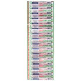 Лейкопластырь медицинская бактериц  2,5х7,2 N1 Ош