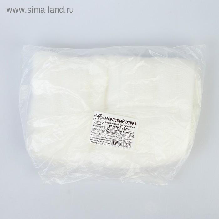 Марлевый отрез, 5 м., плотность 32 г./м.кв.
