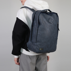 Рюкзак молодёжный, 2 отдела на молниях, наружный карман, цвет синий