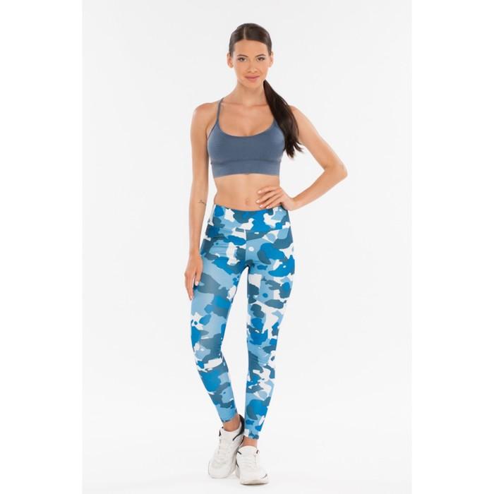 Легинсы женские спортивные, цвет синий/белый, размер 48-50 (L)