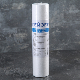 Module replacement 5-10 SL PP for cold water