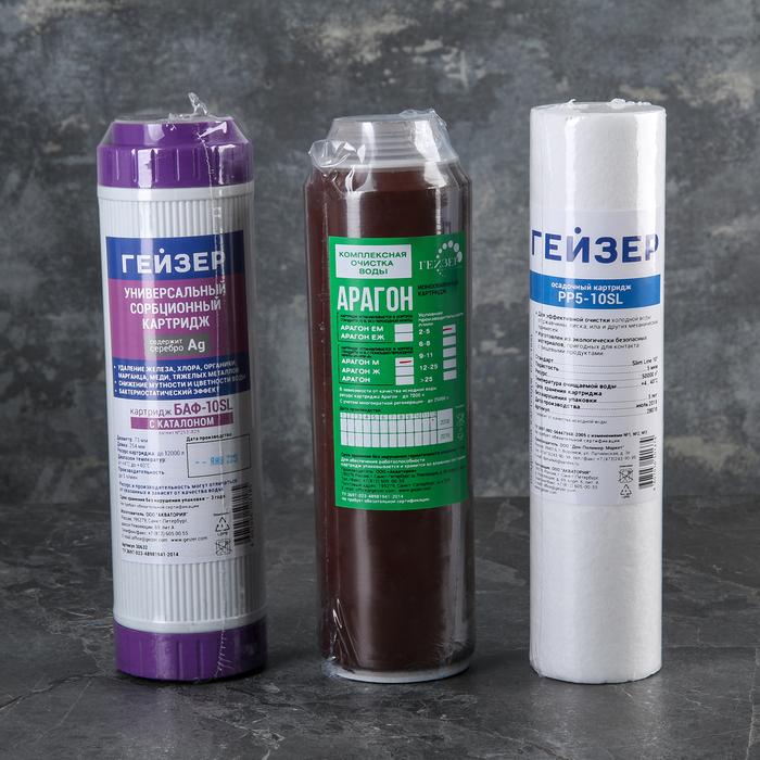 Комплект сменных модулей К-2 к стационарному фильтру (для мягкой воды)