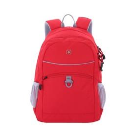 Рюкзак Wenger, красный/серый, полиэстер, 46 х 16,5 х 33 см, 26 л