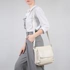 Сумка женская, отдел на молнии, наружный карман, цвет белый перламутр