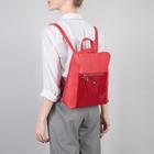 Рюкзак-сумка, отдел на молнии, 2 наружных кармана, цвет красный