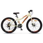 """Велосипед 24"""" Десна Спутник 2.0 MD, V010, цвет бежевый/оранжевый, размер 14"""""""