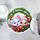 Салфетка на стол «С Новым годом!», 28 × 28 см