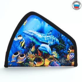 Детское удерживающее устройство «Умка» полноцвет, подводный мир