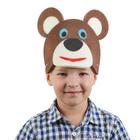 """Карнавальная маска """"Медведь"""" на резинке, поролон"""