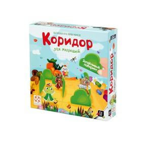 Настольная игра «Коридор для малышей»