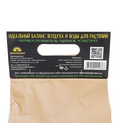 Пеностекло для растений, 10 л, размер фр 20 - 40