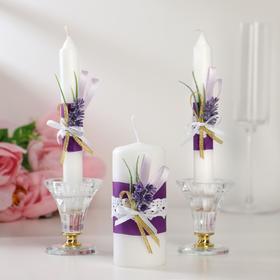 """Family hearth """"Lavender"""", purple"""