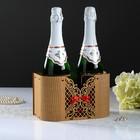 "Basket champagne ""Fishnet"", red walnut, 22,5х11х13 cm"