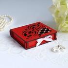 """Box under rings """"Openwork"""", white-red, 10х9,5x2,6 cm"""