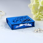 "Box under rings ""Openwork"", white-blue, 10х9,5x2,6 cm"