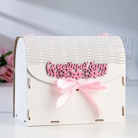 "Семейный банк ""Цветочный"", бело-розовый, 23,5х17х20 см"