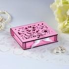 "Box under the ring ""Flower"", pink, 10х9,5x2,6 cm"