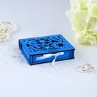 "The box under the basket ""Floral"", blue, 10х9,5x2,6 cm"