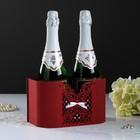"""Basket champagne """"Fishnet"""", Marsala, 22,5х11х13 cm"""