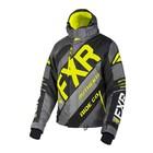 Куртка FXR CX с утеплителем, размер S, серый, чёрный, жёлтый