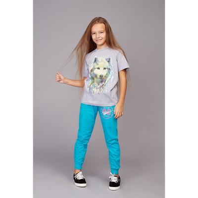 Брюки для девочки For stars, цвет бирюзовый, рост 110-116 см