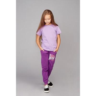 Брюки для девочки Young86, цвет фиолетовый, рост 128-134 см