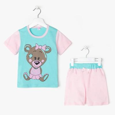 Комплект для девочки Smiling bear, цвет бирюзовый, рост 86-92 см