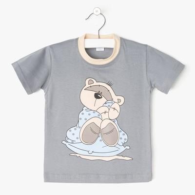Футболка для мальчика Grey bear, цвет серый, рост 104-110 см