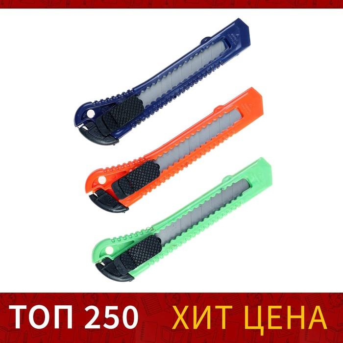 Нож канцелярский с лезвием 18 мм, с металлическими направляющими, с фиксатором, микс