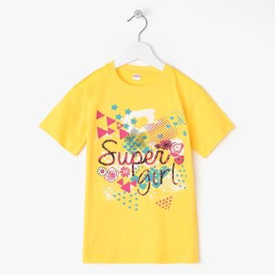 Футболка для девочки Super, цвет жёлтый, рост 122-128 см