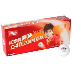 Мяч для наст. тенниса DHS 3***, арт. CD40AO, ITTF Appr., упак. 10 шт, белый