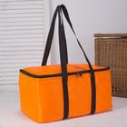 Сумка-термо, 15 л, отдел на молнии, цвет оранжевый