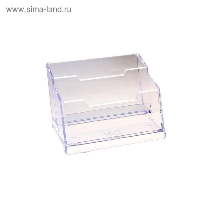 Подставка для визиток 2 отделения, прозрачная