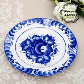 """Plate """"Flower"""", D=24 cm, Gzhel"""