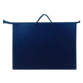 Папка А3, с ручками, пластиковая, молния сверху, 420 х 343 х 50 мм, «Оникс», ПР 3, цвет тёмно-синий