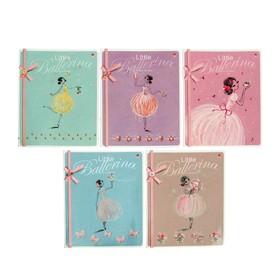 Тетрадь 48 листов в клетку «Романтическое настроение», обложка мелованный картон, выборочный лак, фольга, конгрев, МИКС