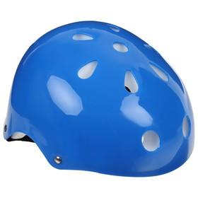 Шлем защитный детский, обхват 55 см, цвет синий