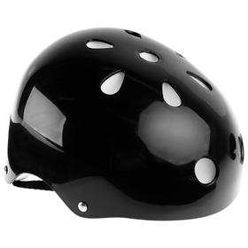 Шлем защитный OT-S507 детский, d=55 см, цвет чёрный