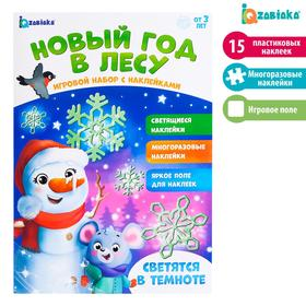 """ZABIAKA Game set with glowing stickers """"New year in the forest"""""""