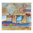 """Набор цветной бумаги """"Отпуск"""" 6 листов 145 х 145 мм, плотность бумаги 150 гр/м2."""