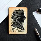 "Wooden magnet ""Gogol"", 5.5 x 8 cm"