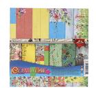 """Набор цветной бумаги """"Природа"""" 6 листов 145 х 145 мм, плотность бумаги 150 гр/м2."""