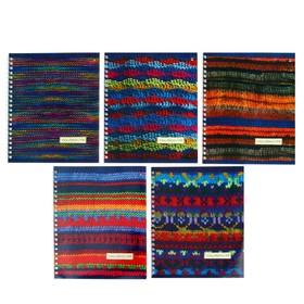 Тетрадь 48 листов в клетку на гребне «Модный свитер», обложка мелованный картон, глянцевая ламинация, МИКС