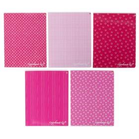 Тетрадь 48 листов в клетку «FRESH. Розовая», обложка мелованный картон, УФ-лак, МИКС