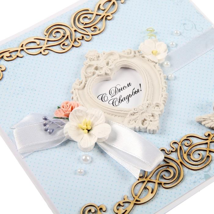 Днем рождения, именные открытки с днем свадьбы на заказ