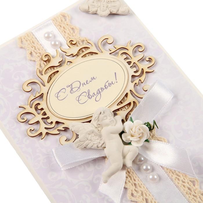 Классическая свадебная открытка