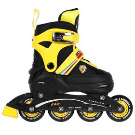 Роликовые коньки FERRARI р. 30-33, колеса PU, ABEC 7, цвет желтый