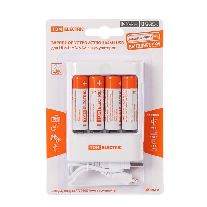 Зарядное устройство TDM 3044Н + 4 аккумулятора AA 2500 мАч, ток: 300 мA, USB