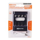 Зарядное устройство TDM 36044, для аккумуляторов 4хАА/ААА, ток: 3600 мA, USB