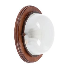 Светильник НБО 03-60-021 УХЛ4, 60 Вт, Е27, 220 В, IP54, до +130°, цвет орех